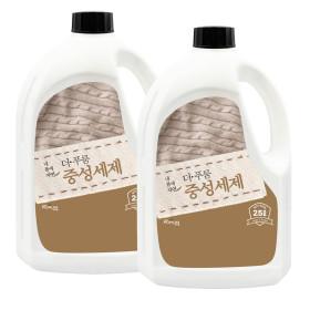 엑켈란 중성세제 2.5L 2개 세탁세제 액체세제 울세제