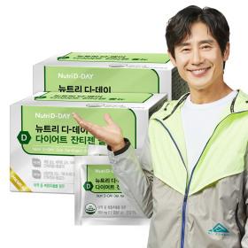 다이어트 잔티젠 올뉴 14포 x 2박스 (총 4주)
