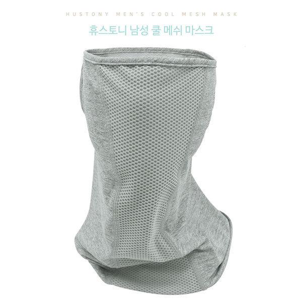 휴스토니 UV차단 남성용 쿨매쉬 마스크 목토시 상품이미지