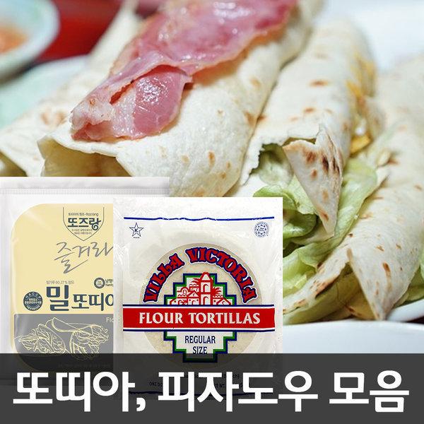 피자도우  또띠아 모음 /피자재료/남향/팬피자/도우 상품이미지