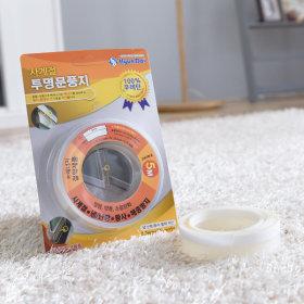 투명문풍지-소 / 창문 단열 바람막이 문풍지 방풍비닐