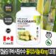 쿠바산 사탕수수 폴리코사놀 40mg 4개월/캐나다 생산 상품이미지