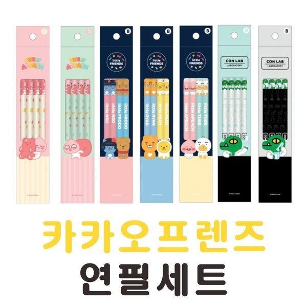 리틀프렌즈 4본연필세트/연필캡세트 상품이미지