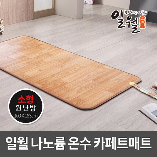 일월 일품 프리미엄 카페트 온수매트(2019년형)소형 상품이미지