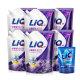 액체세탁세제 리큐 알카파워 2.1Lx6개(일반용) 상품이미지