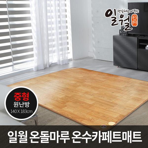일월 일품 프리미엄 카페트 온수매트(2019년형)중형/1 상품이미지