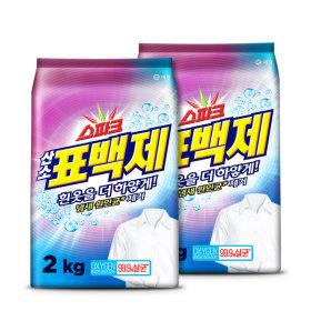 세탁세제 스파크 산소계 표백제 2kgx2개