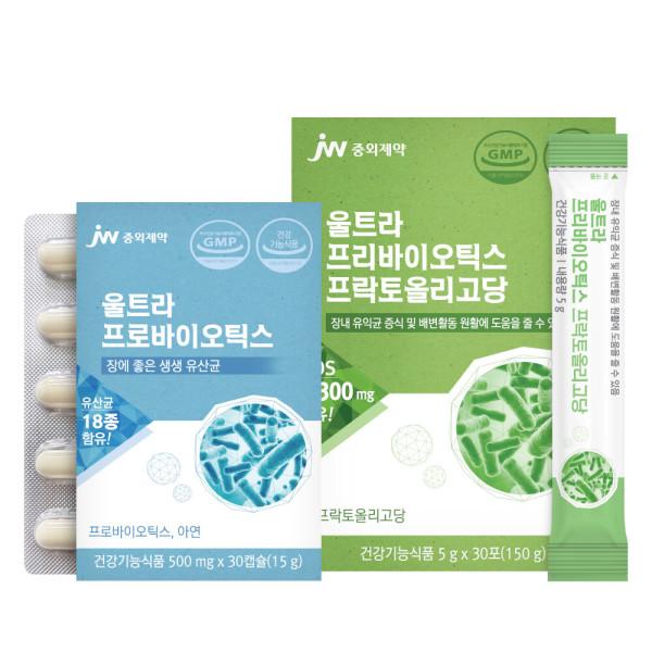 울트라 프로바이오틱스 프리바이오틱스 유산균 1세트 상품이미지