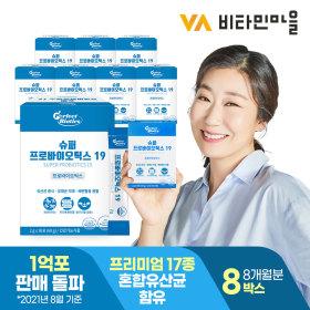슈퍼 프로바이오틱스 19 유산균 6박스 총6개월분