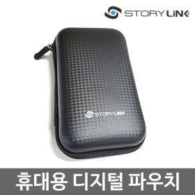 파우치/여행용품 캠핑용품 여행가방 여행용 캐리어