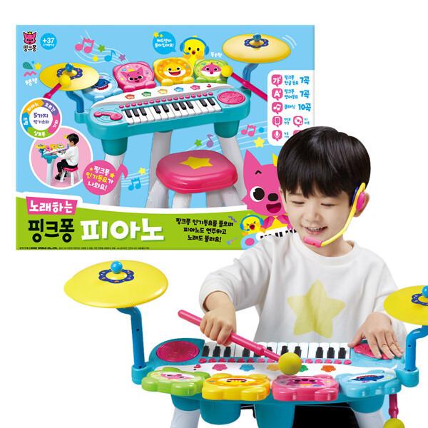 (현대Hmall) 미미월드  노래하는 핑크퐁 피아노 / 키보드드럼 악기놀이세트 상품이미지