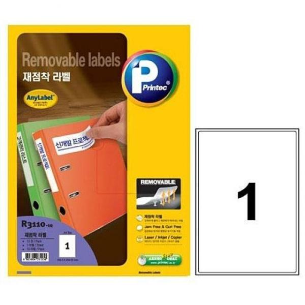 콘센트에 안전커버가 장착된 특허 자동캡 멀티탭 개 상품이미지