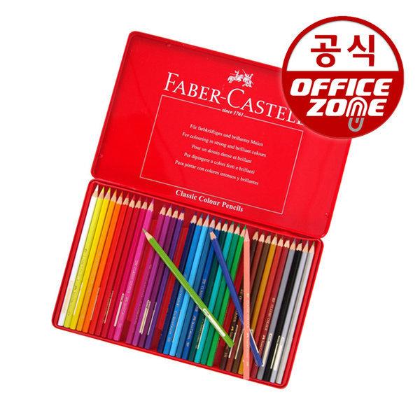 파버카스텔 36색 일반색연필(틴)  틴케이스 상품이미지