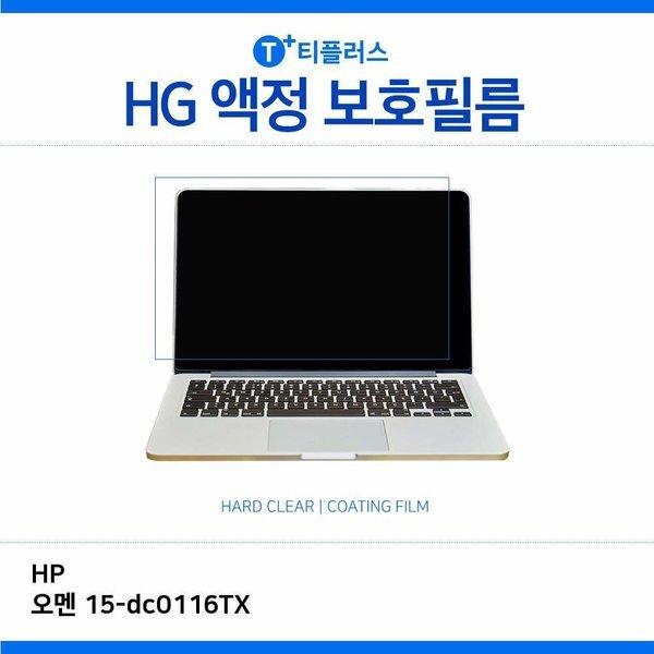 HP 오멘 15-dc0116TX 고광택 필름 상품이미지
