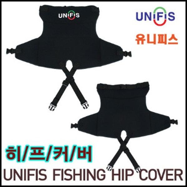 유니피스 힙커버 히프커버 엉덩이보호대 낚시복보호대 상품이미지