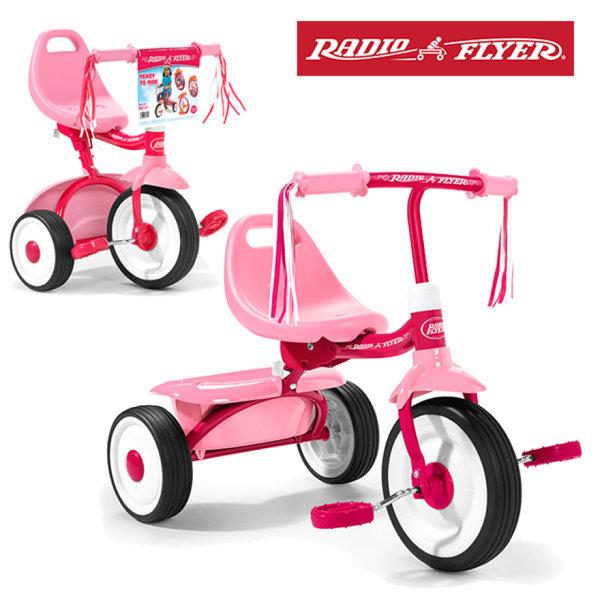 접이식 세발자전거 (핑크) / 세발자전거/ 라디오플라이어 상품이미지