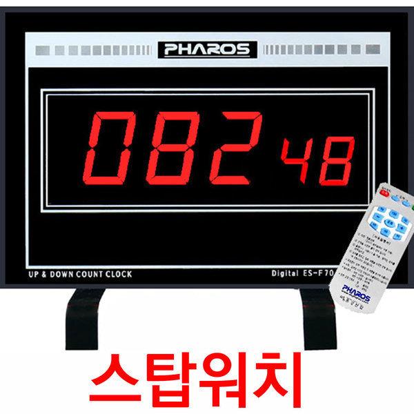 타이머 시계 스탑워치 알람 대형 전자 스탑워치/F70R 상품이미지