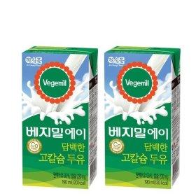 베지밀A 담백한 고칼슘두유 190MLX48팩 정식품인기상품