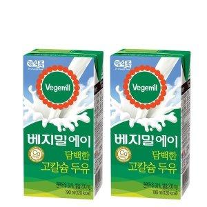 [베지밀]베지밀A 담백한 고칼슘두유 190MLX48팩 정식품인기상품