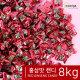 고려 홍삼 캔디 8kg 종합사탕 대용량사탕 업소용사탕