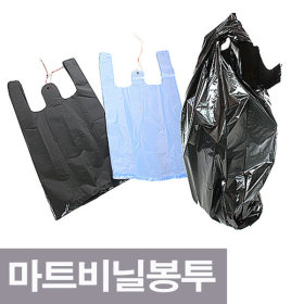 마트비닐봉투(손잡이봉투) 3호 200장