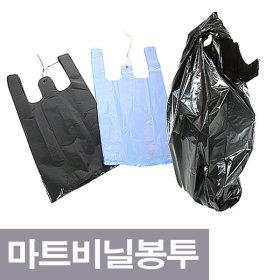 마트비닐봉투(손잡이봉투) 5호 100장