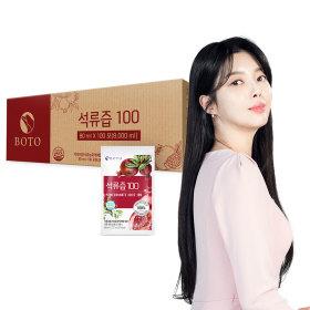 Pomegranate/Plus/Pomegranate Juice/80ml