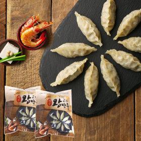 새우 왕교자 만두 1.4kgx2봉/만두 교자 간식