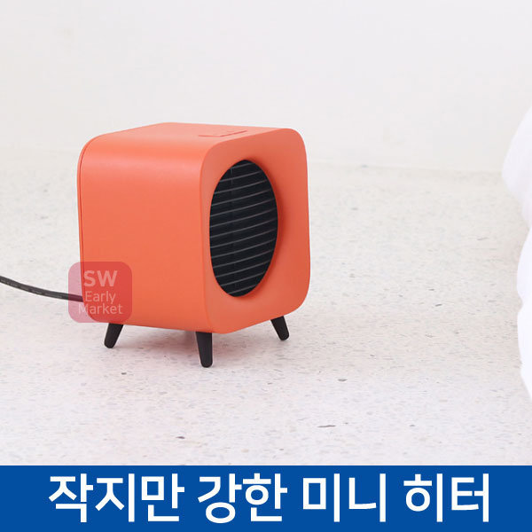 미니 스마트 히터 온풍기 미니난로 사무실 캠핑 감성 상품이미지