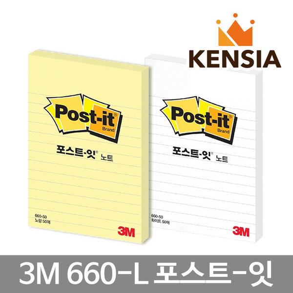 포스트잇 660-L 50매 (접착식 메모지 노트 102x152mm) 상품이미지