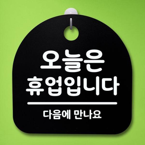 스피도 수경 SGA-SA140 물안경 스노클 상품이미지