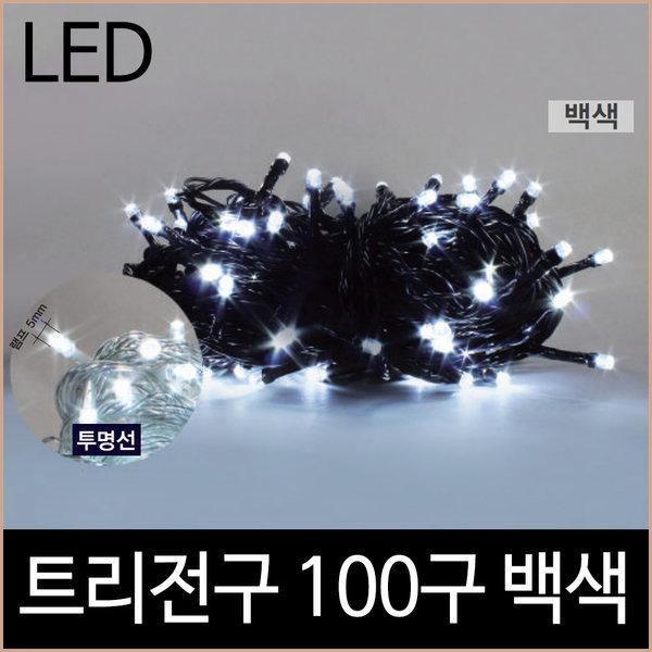 퍼스트 LED 트리전구 100구 무뚜기 백색 검정/투명선 상품이미지