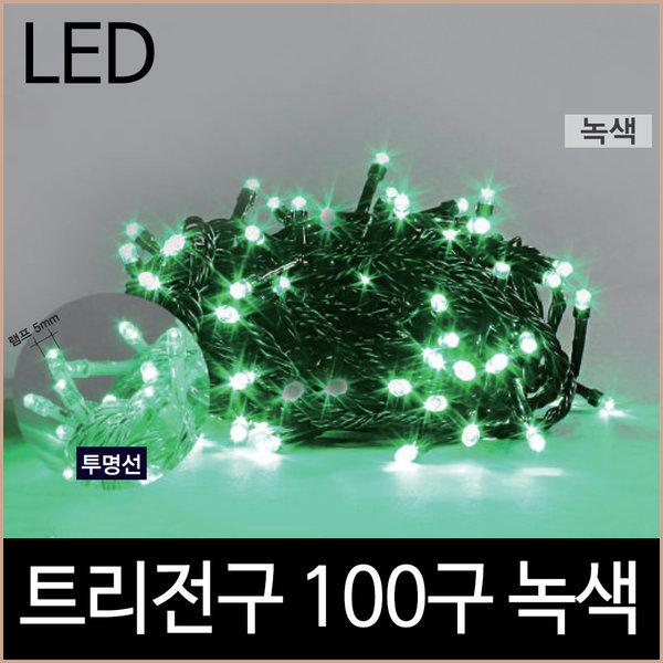 퍼스트 LED 트리전구 100구 무뚜기 녹색 검정/투명선 상품이미지