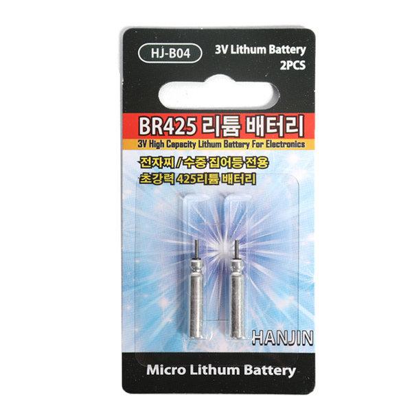 한진 BR425 리튬배터리 전자찌 집어램프 배터리 전지 상품이미지