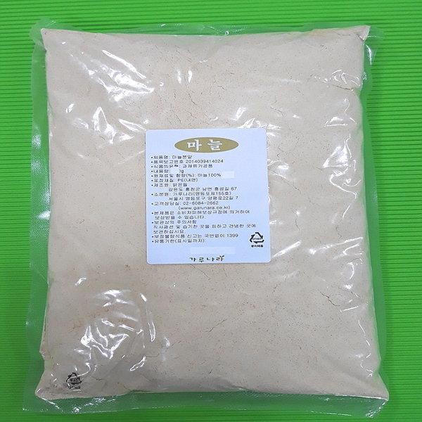 마늘가루(중국) 10kg/정식통관제품/마늘100% 상품이미지