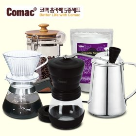 Comac 핸드드립 홈카페 5종세트 (DS1-MG1-K1-A1-C7)/커피용품