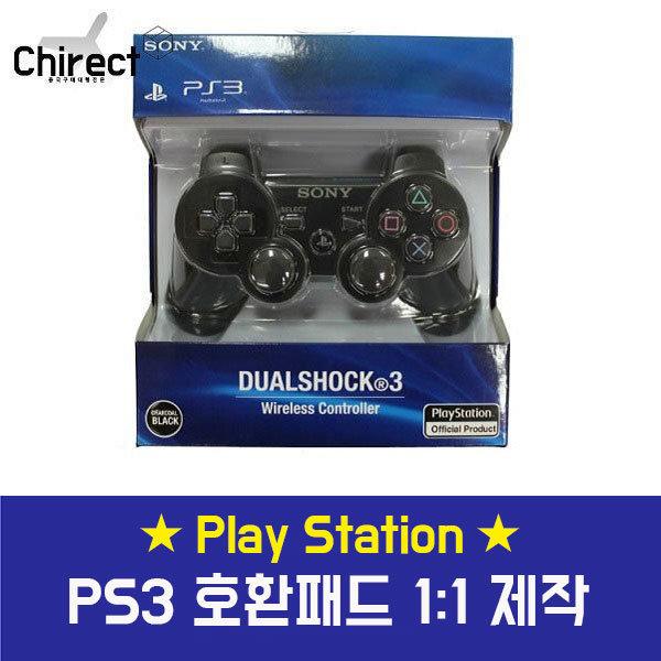 PS3 플스3 PC 호환 듀얼쇼크3 패드 무선 풀패키지 상품이미지