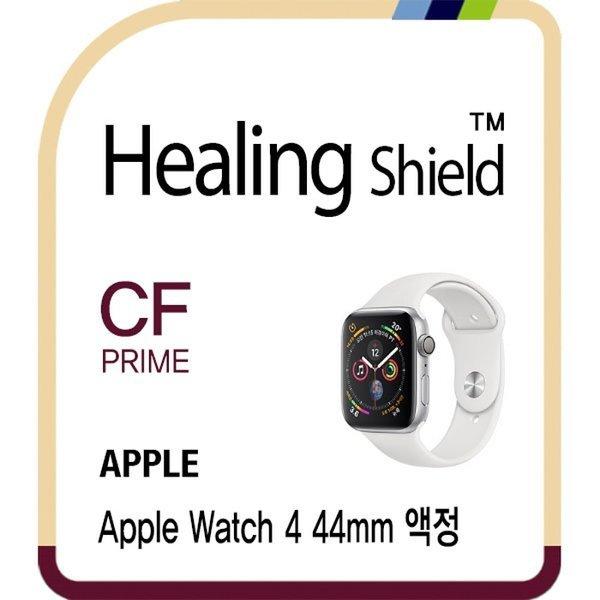 애플워치4 44mm 고광택 액정보호필름 2매+심박센서2매 상품이미지