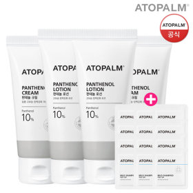 아토팜 판테놀세트(크림+로션)x2개 리뉴얼 (파12)