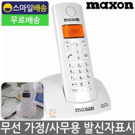 9100W 무선전화기 가정용 사무실 집전화기 발신자표시