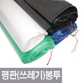 평판봉투 1호(47cmx60cm) 100장