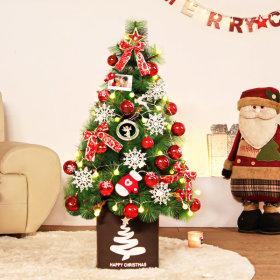 1m 트리 레드 파인 크리스마스트리 풀세트 전구포함
