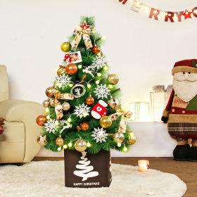 1m 트리 골드 파인 크리스마스트리 풀세트 전구포함