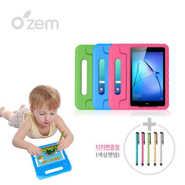 (현대Hmall) Ozem  화웨이 미디어패드 (M3 8.0/ M3 8.4/ M5 8.4/ T3 8.0) 어린이 에바폼케이스 상품이미지