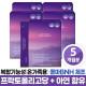 로그네이처 로그 프리바이오틱스 5박스 150포(5개월분)