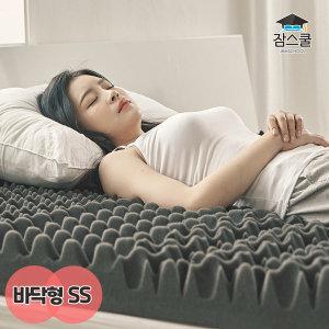 [잠스쿨]떡실신매트리스 침대 바닥 토퍼 메모리폼 접이식/마약