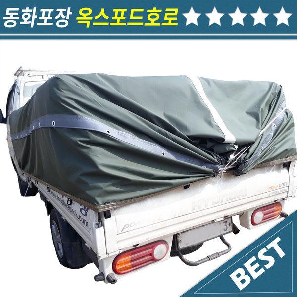 5톤830 (카키색)-옥스포드(천방수)호로 규격:7.2x11 상품이미지