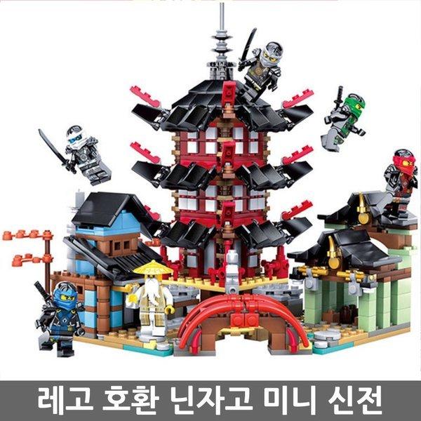 레고 호환 닌자고 시리즈 미니 에이짓주신전  사원 B 상품이미지