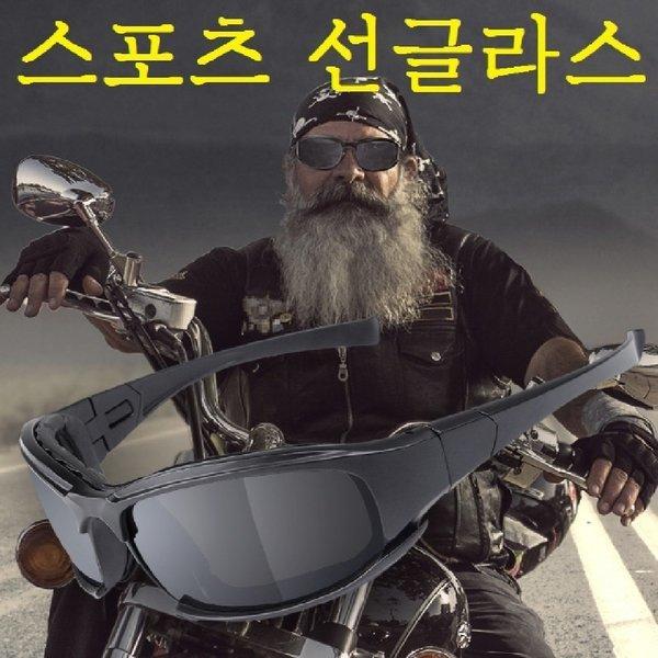 스포츠 선글라스 오토바이 스키 고글 선그라스 스포츠 상품이미지