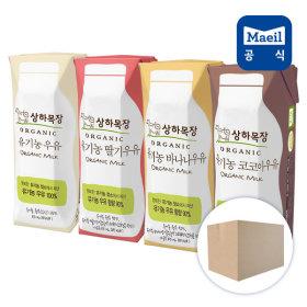 매일 유기농 혼합패키지 멸균우유 125ml 24팩/우유